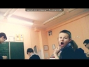 «С моей стены» под музыку Марина Кравец - Я - Богиня Дискотеки (камеди Клаб). Picrolla