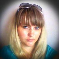 Viktoria Alexandrova