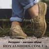 Интернет-магазин обуви RoyalShoes