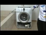 Ремонт стиральной машины Samsung сервисный тест