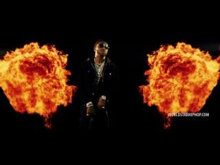 Gucci Mane - Out Do Ya