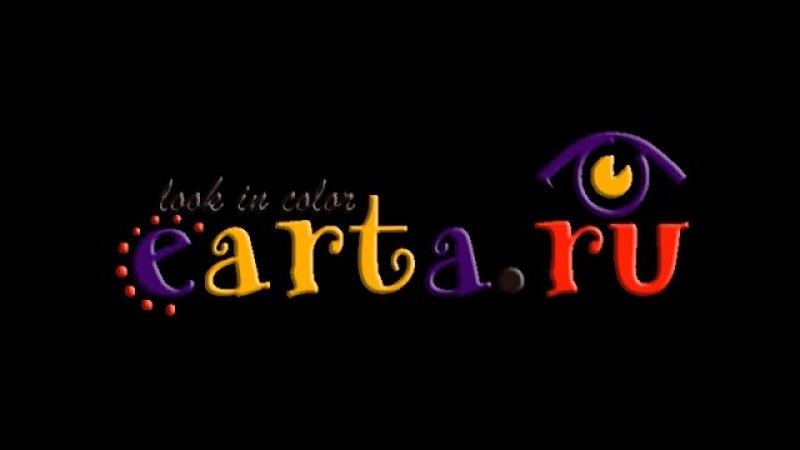 Видео зарисовки EARTA.ru Note 1 Sparkol Video Scribe