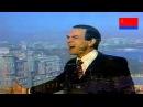 Муслим Магомаев - Весенний Край Азербайджан 1976