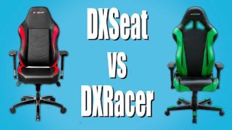 Что такое DXSeat? Сравнение игровых кресел DXSeat vs DXRacer! | Eng Subs!