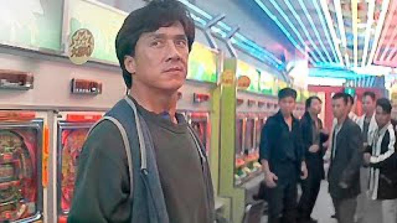 Чан (Джеки Чан) драка в зале игровых автоматов | Chan (Jackie Chan) fight of slot machines
