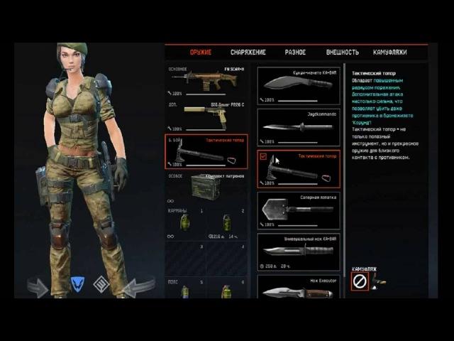Warface | Проверка магазина acc sell ru