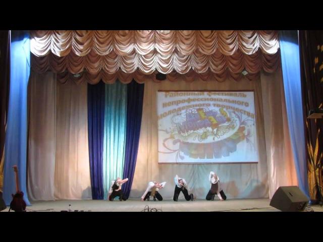 Танцевальный коллектив Дежавю Маранди