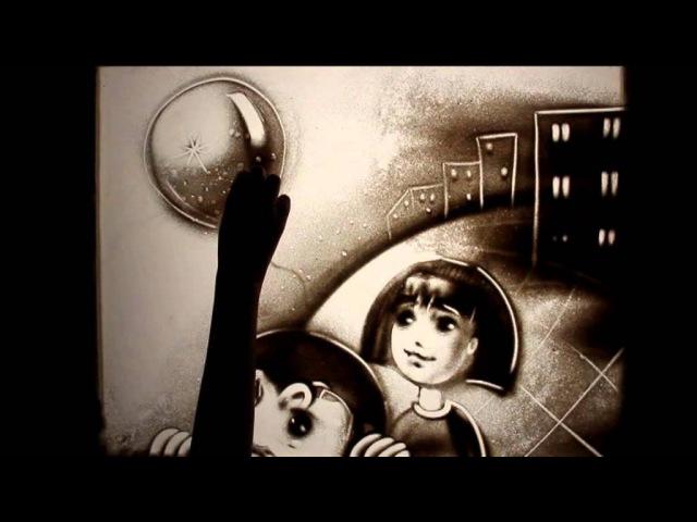 Даниловцы-Воздушный и счастливый песочный мультфильм к 5-летию движения Данил ...