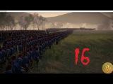 Shogun 2 Total War: Закат самураев. Тоса - 16 (Из последних сил, сражение за сражением)