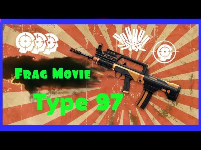 Warface|Frag Movie|Елитный Type 97|Вышебатель мозогв!