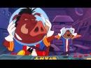 Король лев Тимон и Пумба Сезон 1 Серия 24 Давай серенгети отсюда Конго как это