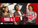 You I (Eh Zindhagi) Full HD Video Song || Jalsa Telugu Movie || Pawan Kalyan , Ileana