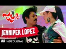 Jennifer Lopez Full HD Video Song || Jalsa Telugu Movie || Pawan Kalyan , Ileana
