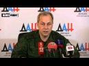 Басурин: ВСУ в ходе «пассивного наступления» заняли пять населенных пунктов в нейтральной зоне
