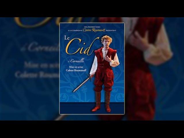 Le Cid (de Corneille) - Théâtre Colette Roumanoff