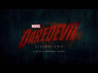 Сорвиголова. 2 сезон / Daredevil. Season 2 - русский трейлер 1 (КАРАТЕЛЬ)