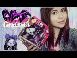 Обзор на Lilith из I Love Vip pets марки IMS toys