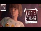 Life is Strange |Ep. 2: Вразнобой| - Переполох в общаге #5