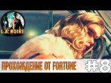 Прохождение от FortuneGames[L.A.Noire]#8 -