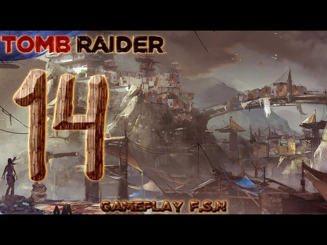 «Tomb Raider» 2013 [HARD] ●Расхитительница гробниц (RU)●Путь к Гриму 14