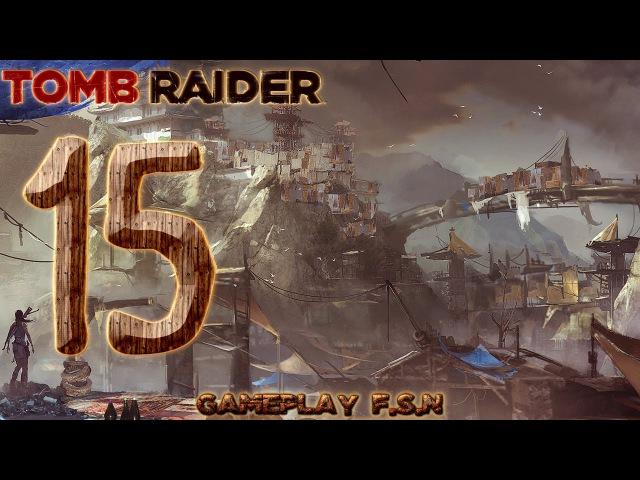 «Tomb Raider» 2013 [HARD] ●Расхитительница гробниц (RU)●Путь к Гриму-2 15