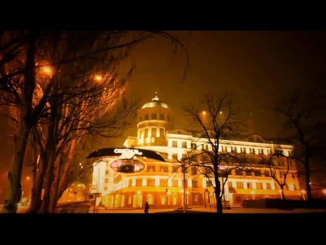 Донецк - город мечты! Dream City.Welcome to Donetsk.