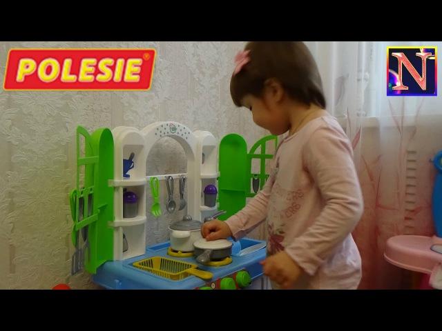 ИГРАЕМ В ПОВАРА на новой детской кухне с приборами Полесье распаковка кухни kitche