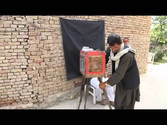 How to use an Afghan box camera kamra-e-faoree