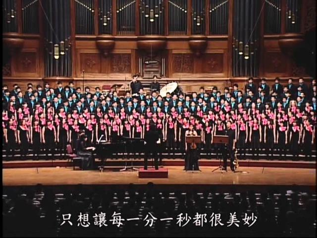 張雨生 - 隨你 (200人之張雨生經典) (櫻井弘二編曲) - NTU Chorus KMU Singers