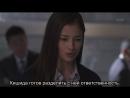 Дизайнер детей  Ребенок под заказ (2 Серия) (Рус.Субтитры)  Hayami Keiji, Sankyuumae no Nanjiken  Designer Baby (HD 720p)