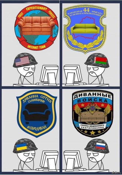#Лига_скорости #Литва #Иностранщина@warpolitik