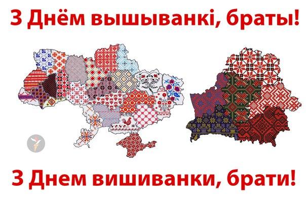 """""""Носить ее нужно не один раз в год"""": украинцы отметили День вышиванки - Цензор.НЕТ 620"""