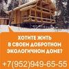 Дом из дерева: дома, дачи, бани, отделка, обсада