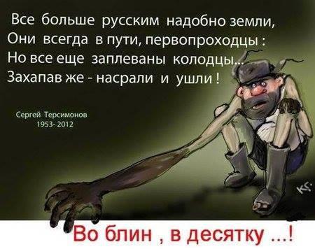 Диалог с путинской Россией невозможен, - Чубаров - Цензор.НЕТ 8944