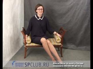 w85_14195_Ксения - необычная девушка ищет знакомства в СПб, тел. 703-83-45
