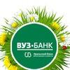 ВУЗ-банк для бизнеса Челябинская область
