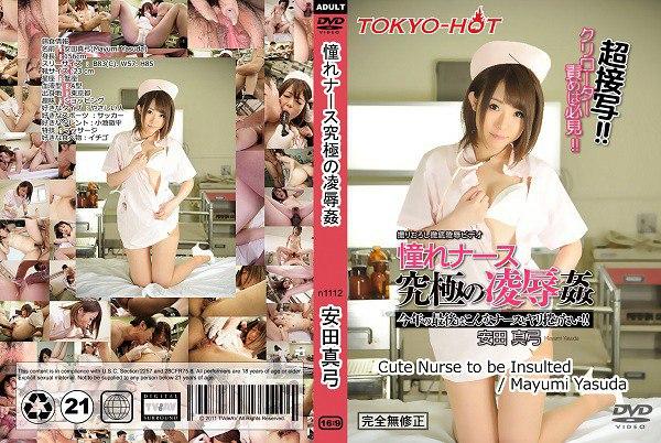 Tokyo Hot n1112 Mayumi Yasuda