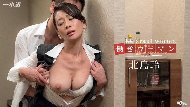 1pondo 120515_202 Rei Kitajima
