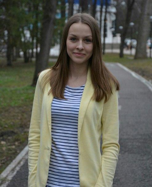 Фото №412695756 со страницы Ксении Переходовой