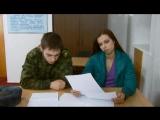 Кремлёвские курсанты 1 сезон 57 серия (СТС 2009)