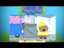 Peppa Pig [СВИНКА ПЕППА] 10 - Sun, Sea and Snow - CARTOONS in ENGLISH for KIDS [МУЛЬТФИЛЬМ на английском для детей]