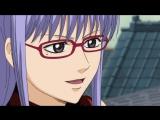 Gintama TV-3 Гинтама ТВ-3 _ 3 255 серия Кинтама Кин-сана