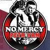 "Петр ""No Mercy"" Ян. Официальная группа."