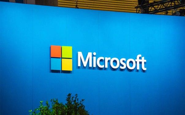 Rekabet Kurumu Bir Kez Daha Microsoft'a Soruşturma Açtı