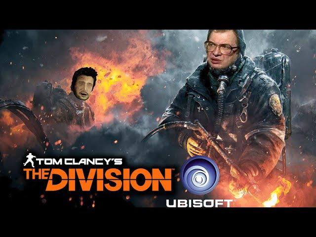 Ubisoft КАКОГО Х*Я Я не копрофил