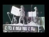 Уникальные кадры  Сатанинский парад перед катастрофой на Чернобыльской АЭС
