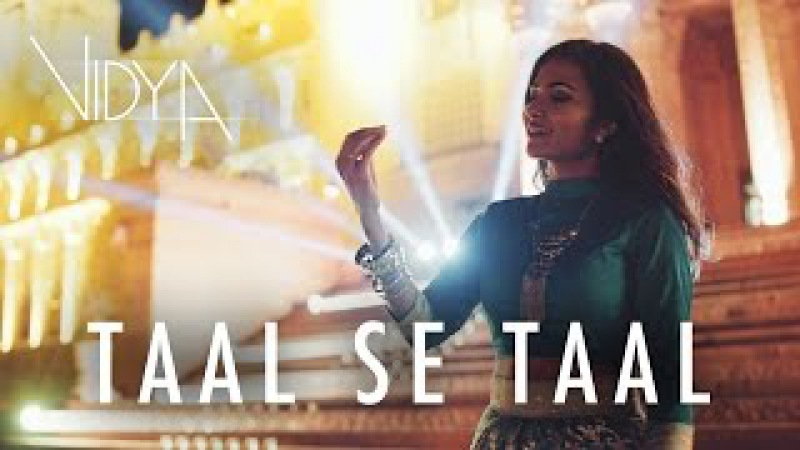 Taal Se Taal Mila (Vidya Vox Remix Cover) (ft. Shankar Tucker Jomy George)