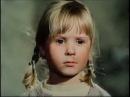 Gevatter Tod (1980) - Deutsche Märchenfilme und Kinderfilme