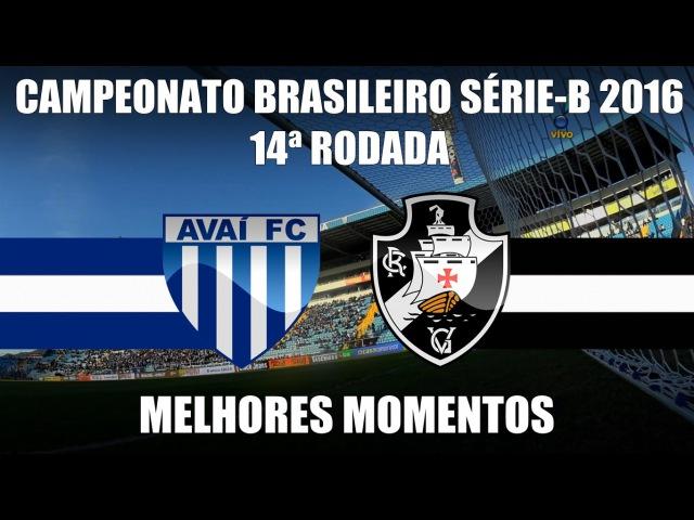 Avaí 2x1 Vasco da Gama - Melhores Momentos - Campeonato Brasileiro Série-B 2016 - RedeTV HD
