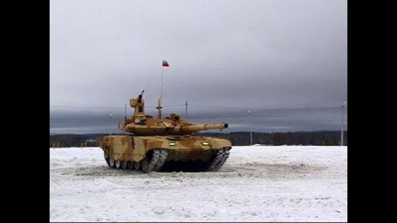 Танк, который не боится РПГ: возможности Т-90МС испытали в Нижнем Тагиле